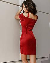 Привлекающее внимание платье со шнуровкой на груди, фото 2
