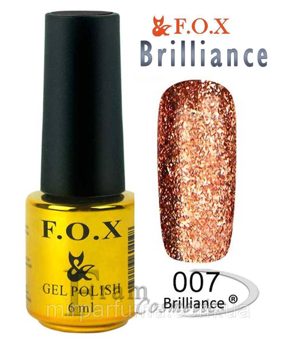 Гель-лак  F.O.X. Brilliance № 007 медь