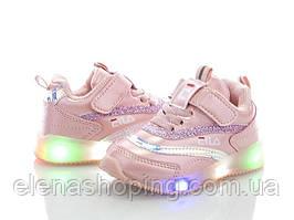 Кроссовки детские BBT для девочки р23( код 4063-00)