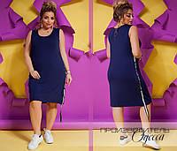 Летнее женское платье сарафан майка с лампасами вискоза размер:48-50,50-52,52-54,54-56