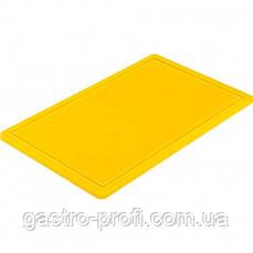 Доска разделочная желтая 530x325x(H)15