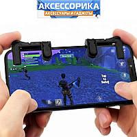 Триггеры для телефона PUBG Mobile L1R1 3D (iOS, Android) Black