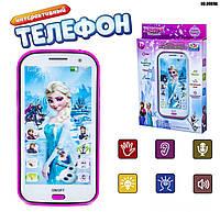 Игрушечный смартфон 0089A-1 ОПТ