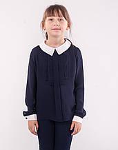 Блузка школьная синяя  для девочки