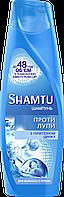 "Шампунь ""Против перхоти"" Shamtu Volume Plus Shampoo - 360мл"