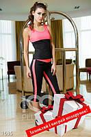 (S) Спортивний костюм для фітнесу