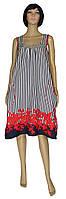 NEW! Стильные женские летние сарафаны в размерах от 52 по 62 - Dalila Полоска/Красные цветы ТМ УКРТРИКОТАЖ!