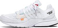 Мужские кроссовки Nike Air Presto Off White (найк аир престо офф вайт, белые)