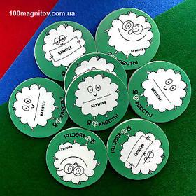 Рекламные магнитики круглой формы. Диаметр 57 мм 3
