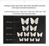 Набор декоративных бабочек - 12шт., фото 4
