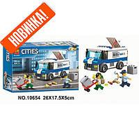 """Конструктор Bela """"Перевозчик денег"""" (аналог Lego City 60142), 150 дет"""