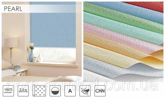 Ролеты тканевые на окна - Рулонные шторы ткань Перл