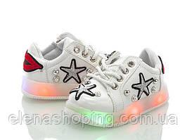 Шикарные кроссовки для девочки р23 (код 2992-00)