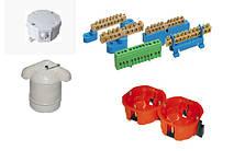 Монтажні коробки, Електричні патрони, Нульові шини, Фазні гребінки