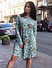Платье-рубашка женское больших размеров
