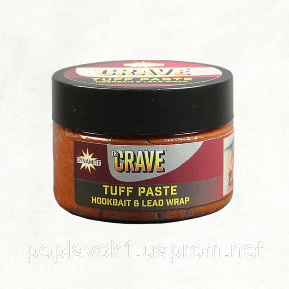 Паста пылящая Dynamite Baits Tuff Paste Boilie and Lead Wrap (Crave)