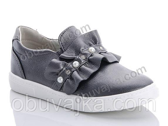 Детские кроссовки 2019 в Одессе от производителя Ytop(31-36), фото 2