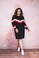 Стильное женское платье-свитшот (норма и батал)