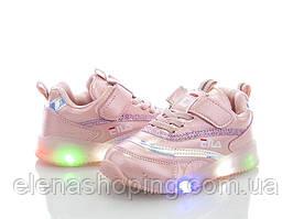 Кросівки дитячі для дівчаток р28 (код 4065-00) розпродаж