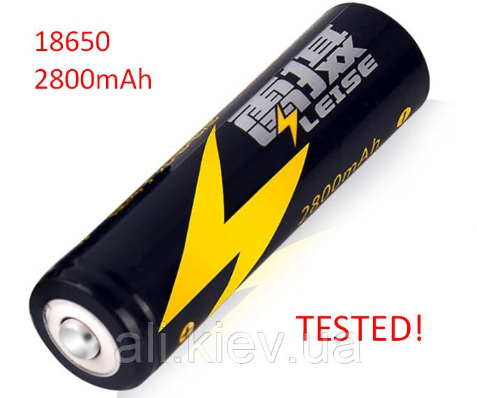 NEW Аккумулятор 18650 2800 mAh Li-ion Original