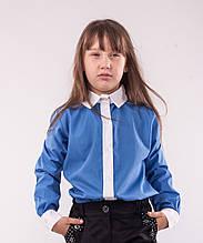Рубашка школьная синяя с белым воротничком и планкой для девочки