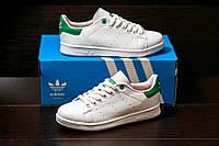 Кроссовки  Adidas Stan Smith Green, фото 1