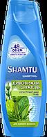 Шампунь с экстрактом трав Shamtu Volume Plus Shampoo - 200мл