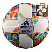 Официальный мяч Adidas UEFA Nations League OMB CW5300