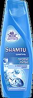 "Шампунь ""Против перхоти"" Shamtu Volume Plus Shampoo - 200мл"