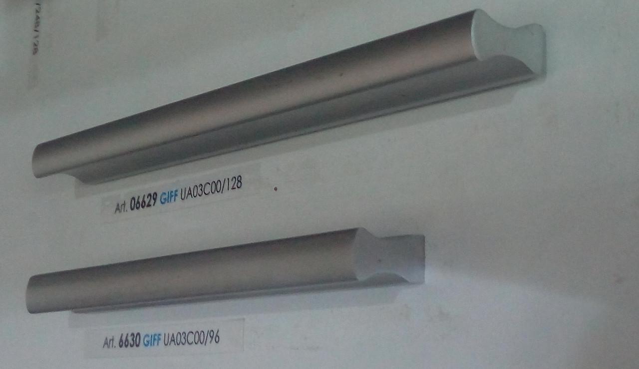 Ручка мебельная профильная GIFF UA03C00 алюминий