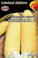 Кукуруза  сахарная Куликовская F1 20г