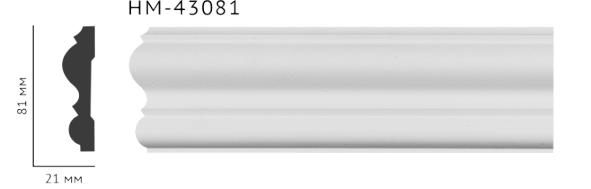 Молдинг для стен, гладкий, Classic Home HM-43081 , лепной декор из полиуретана