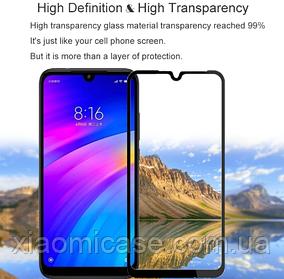 Защитное стекло для Xiaomi (Ксиоми) Redmi 7A ( на весь экран)