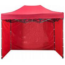 Стенки для шатра 2х3 м красные (7 метров) 3 стороны