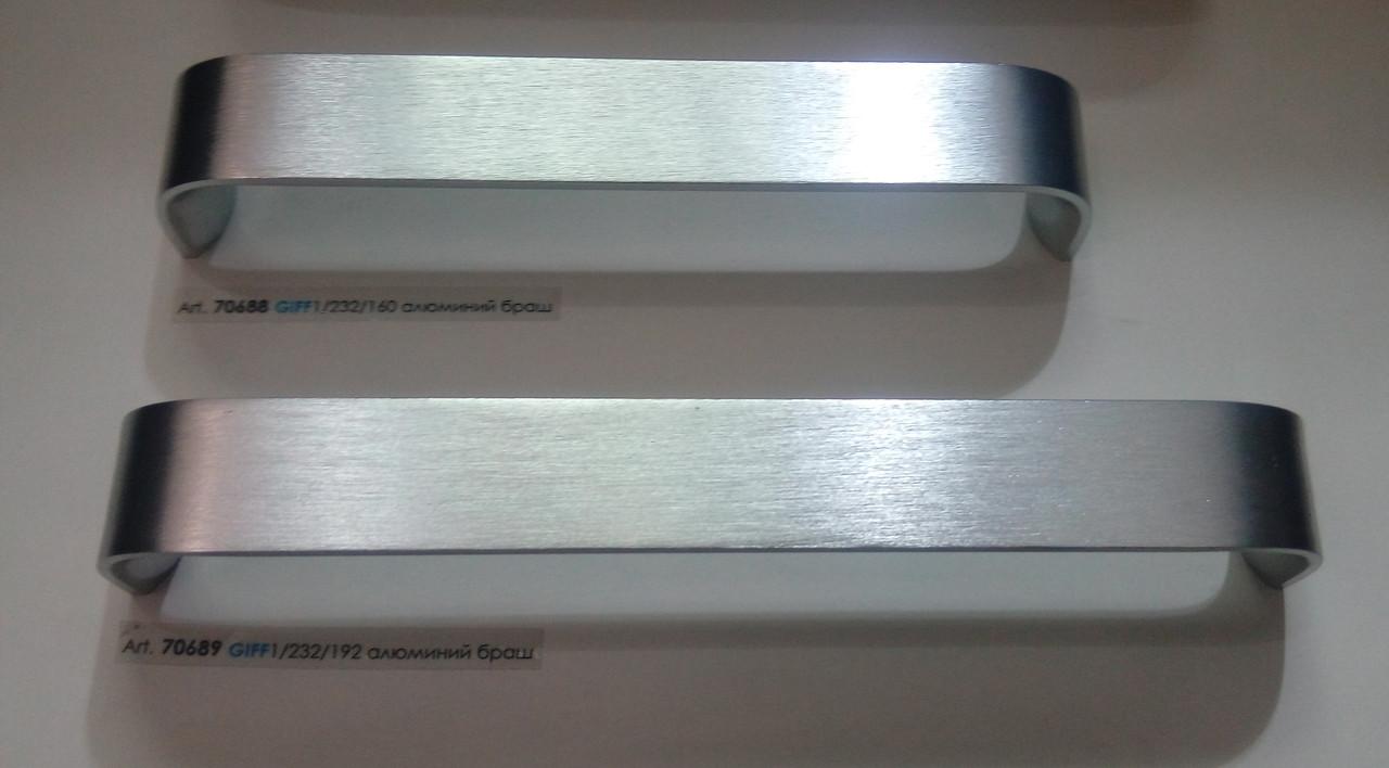 Ручка меблева профільна GIFF 1/232 алюміній браш
