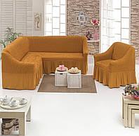 Еврочехол на угловой диван с креслом, Турция с оборкой (Медовый))