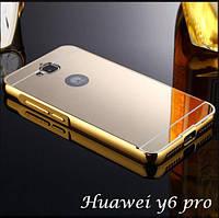 Чехол для Huawei Y6 Pro / tit-u02 зеркальный Mirror case (золотистый)