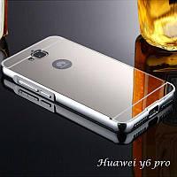 Чехол для Huawei Y6 Pro / tit-u02 зеркальный Mirror case (серебристый)