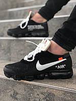 Мужские кроссовки Nike VaporMax X Off White Черные