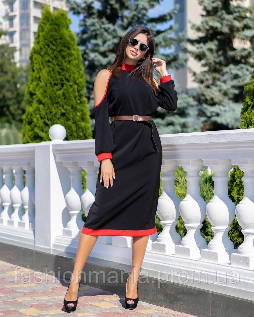 Платье с открытыми плечами на пояс