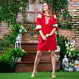 Платье женское красное   стильное  льняное с кружевом  в этно-стиле, фото 6