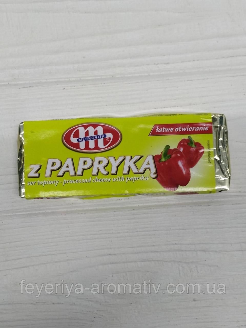 Сырок плавленый Mlekovita 100гр (Польша) z Papryka