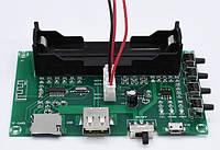 Підсилювач 2*5Вт з Bluetooth та мульті плеєром USB TF Слот для акб 18650 модуль, фото 1