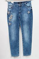 Турецкие летние женские джинсы с бусинами больших размеров 50-56