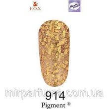 Гель-лак F.O.X Masha Create № 914 золотистый с блестками