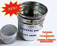 Комплект эпоксидной смолы Crystal 200 4 кг