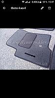 Ворсовые коврики передние Dodge Nitro (2006-2011)