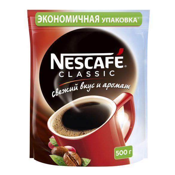 Кофе Nescafe Classic \ Нескафе Классик (350 г) растворимый