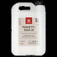Паркетный лак полуматовый Tikkurila Parketti Assa 20, 5 л