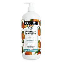 "Жидкое мыло ""MARSEILLE"" с ароматом мандарина Coslys,1 л"